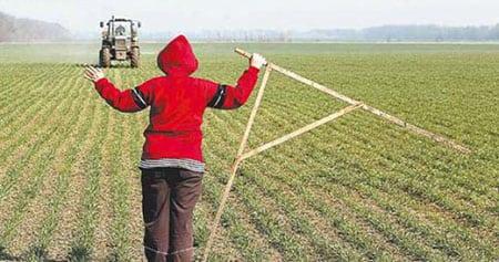 Стратегические направления развития земельного политики